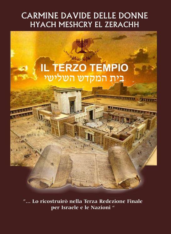 Il Terzo Tempio – Beit haMikdash haShlishi