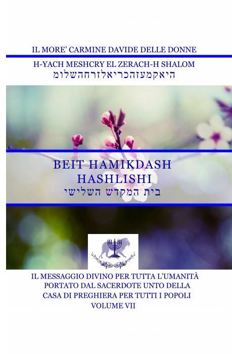 Il Messaggio Divino per tutta l'umanità – Volume VII – Beit haMikdash haShlishi – Il Terzo Tempio