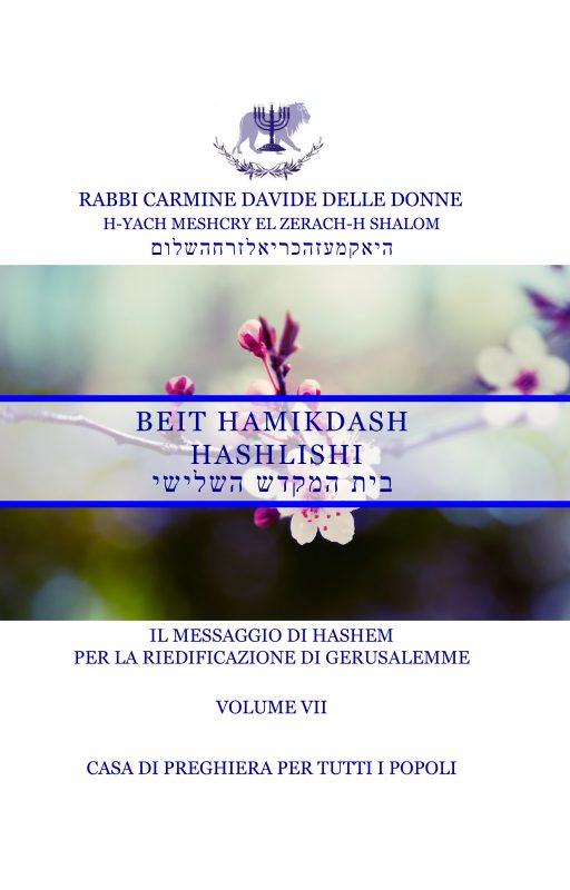 Il Messaggio di Ha-Shem per la riedificazione di Gerusalemme – Volume VII – Beit haMikdash haShlishi – Il Terzo Tempio