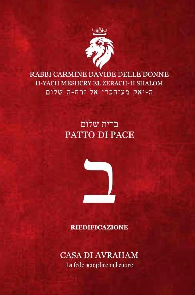 RIEDIFICAZIONE RIUNIFICAZIONE RESURREZIONE – 2 Bet – Brit Shalom
