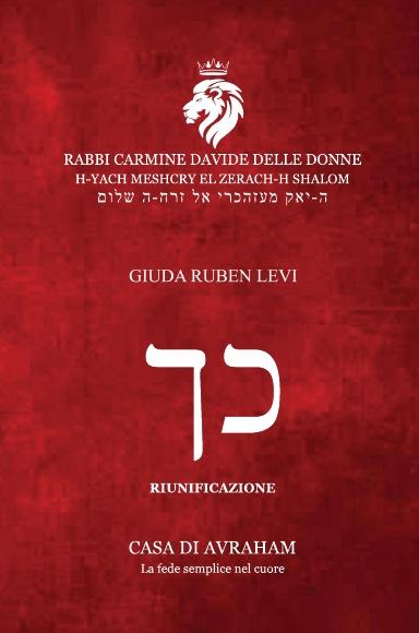 RIEDIFICAZIONE RIUNIFICAZIONE RESURREZIONE – 11 Caf – GIUDA RUBEN LEVI