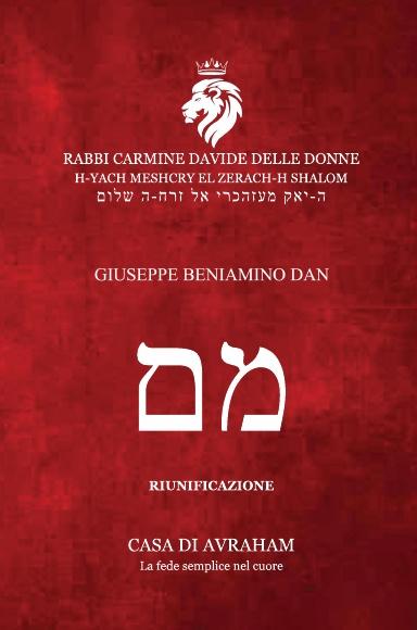 RIEDIFICAZIONE RIUNIFICAZIONE RESURREZIONE – 13 Mem – Giuseppe Beniamino Dan