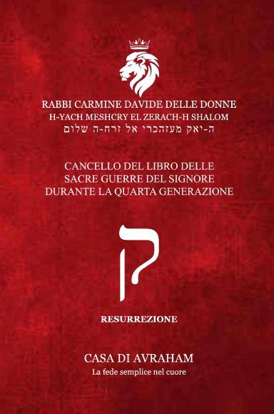 RIEDIFICAZIONE RIUNIFICAZIONE RESURREZIONE – 19 Quf – Cancello del Libro delle Sacre Guerre del Signore durante la Quarta Generazione